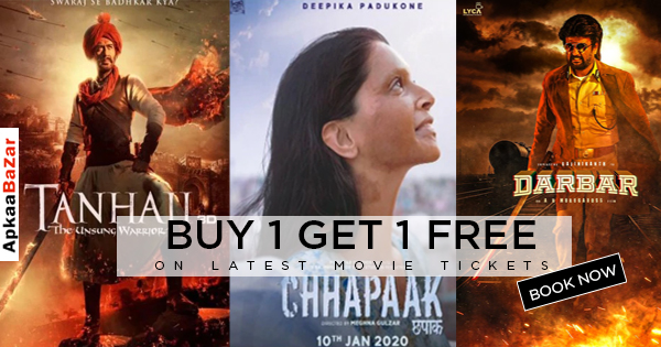 BookMyshow - BUY 1 GET 1 FREE with Bank Cards