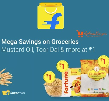 Today Flipkart Supermart Offer: Refind Oil, Sugar