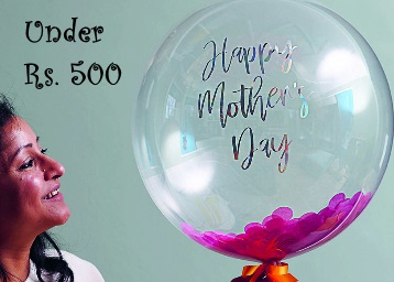 Mothers Day Coupons and Offers :  Under 500