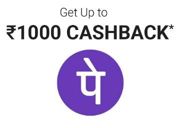 Phonepe - Upto Rs.1000 Cashback On Electricity Bills