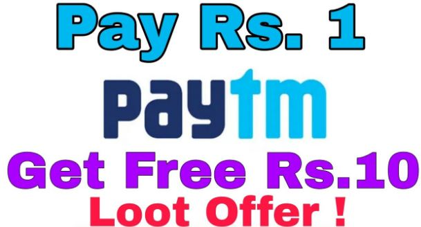 Loot Offer: Pay Rs.1 and get Rs.10 Cashback
